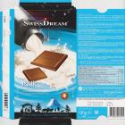 Goldkenn SwissDream milk