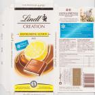Lindt srednie creation refreshing lemon milk extra god
