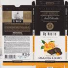 RU Dy'Nastie dark chocolate orange in liquor