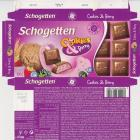 Schogetten Trumpf male 39 Cookies Berry limited edition