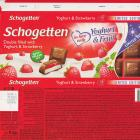 Schogetten Trumpf srednie 8 Double filled with Yoghurt & Strawberry Yoghurt & Fruit in love with bestseller 2014 limited edition