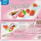 yogurette 4 72kcal glutenfrei 125g