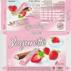 yogurette 4 72kcal glutenfrei