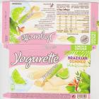 yogurette brazilian summer white limette 73kcal